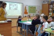 Х Бианковские чтения