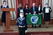 Зеленый флаг 2021г.