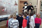 Экскурсия в музей истории города