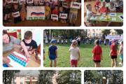 «22 августа -  День Государственного флага России
