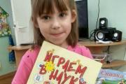 Международный день дарения книг в «Огоньке»